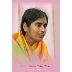 Matka Meera
